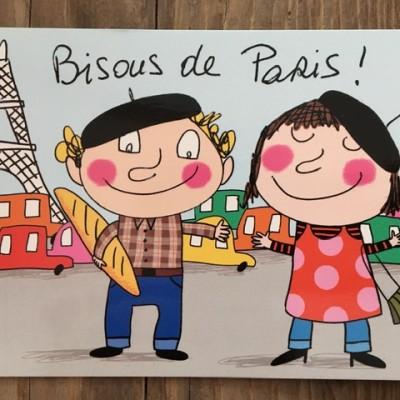 Postkarte Kuesschen aus Paris